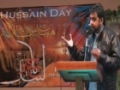 Imam Husayn Day (Houston, TX) - Poetry by Br. Ayaz Mufti - 7 December 2013 - Urdu
