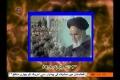 کلام امام خمینی Inqalab qaim rakhna Inqalab laney sey kahin mushkil hai | Imam Khomeini (r.a) Urdu