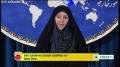 [24 Dec 2013] Iran condemns israeli airstrikes on Gaza Strip - English