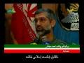 Iran Military Might - Part3 - Urdu