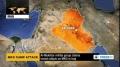 [27 Dec 2013] Al Mukhtar Army claimed responsibility for attacks on Mujahedin-e Khalq Organization - English