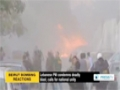 [29 Dec 2013] Lebanese PM Najib Mikati condemned the deadly bombing in Beirut - English