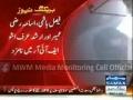 علامہ مرزا یوسف حسین پرحملے کا مقدمہ - Urdu