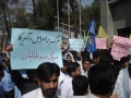 Protest rally by hawzah students and ulma in Tehran - Urdu