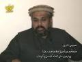 [Special Interview] Sahabzada Hamid Raza - Chairman Sunni Ittehad Council - Urdu