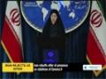 [06 Jan 2014] Iran rebuffs offer of presence on sidelines of Geneva II - English