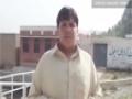 [Media Watch] A Report about Pakistan Hero Shaheed Aitzaz Hassan on CNN - English