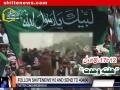 عید میلاد النبی ص) پر شیعہ و سنی عوام تکفیریوں کے خلاف متحد - Urdu