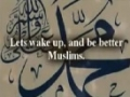 Prophet Muhammad (pbuh) Nasheed - Mawla ya Salli Wasallim - English