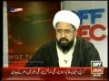 Dehshat Gardon ko Goli ki Zaban Samajh ati hai iss liye woh Goli Riyasat ki honi Chahiye - Part 3/14 - Urdu