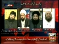 Mantaqi aur osooli baat - Off The Record - Part 11/14 - Urdu