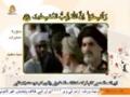 [05] 24 January 2013 - Paighambaran Wahi | پیغمبران وحی - Urdu