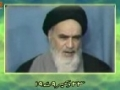 کلام امام خمینی | Hum Khuda key samney Hazir hain,Uskey samney mojud hain | Kalam Imam Khomeni - Urdu