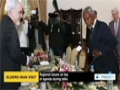 [27 Jan 2014] Former global leaders meet Iranian FM in Tehran - English
