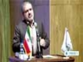 [27 Jan 2014] US 2013 human rights violations report publicized by Iranian Basij organization - English