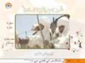 [06] 27 January 2013 - Paighambaran Wahi | پیغمبران وحی - Urdu