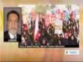 [29 JAn 2014] Bahrain\'s Justice Ministry dissolves an organization of Shia scholars - english