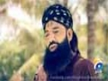 [Naat 02] Ramzan 2013 - Qaseeda Burda Shareef - Br. Imran Shaikh Attari - Arabic