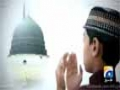 [Naat 03] Ramzan 2013 - Sweet Madina - Br. Imran Shaikh Attari - English