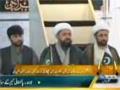 [Media Watch] کراچی میں مجلس وحدت مسلمین کے تحت پریس کانفرنس - Urdu