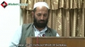 [Seminar] Speech : Br. Ali Muhammad - 26 Jan 2014 - Danishgah Imam Sadiq (A.S) - Urdu