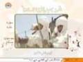 [07] 30 January 2013 - Paighambaran Wahi | پیغمبران وحی - Urdu