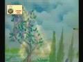 Moulana Rum - Stories for Kids - 2 of 15 - Urdu