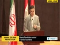 [11 Feb 2014] Iran Islamic Revolution has been commemorated in other countries - English