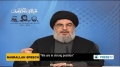 [16 Feb 2014] [4] Sayyed Hassan Nasrallah speech during commemoration ceremony (Part 4) - English