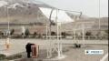 [26 Feb 2014] Tehran hosts 6th Intl. renewable energy exhibition - English