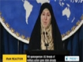 [02 Mar 2014] Iran: Obama\\\'s equivocal comments will prolong atmosphere of mistrust - English