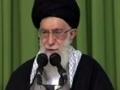 [11 May 13] Supreme Leader Speech to Outstanding Women - Full Speech by Sayed Ali Khamenei - [English]