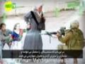 12th Imam Al Mehdi (af) - English - All Languages