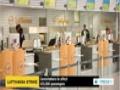 [31 Mar 2014] Lufthansa to cancel 3800 flights later this week - English