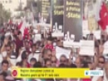 [04 Apr 2014] After Manama protests, Bahrain forces attack protesters in several other cities - English