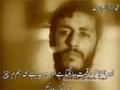 خدا کے لئے کام سے کیا مراد ہے؟ شہید ابراھیم ہمت کی زبانی Farsi sub Urdu
