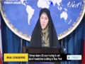 [18 Apr 2014] Iran slams US court ruling to sell Alavi Foundation building in New York - English