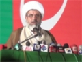 [استحکام پاکستان کا نفرنس] Speech : H.I Raja Nasir Abbas - 20 April 2014 - Urdu