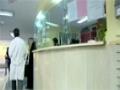 [29 Apr 2014] Special Report - خصوصی رپورٹ - CRC Cancer Research Center Tehran - Urdu