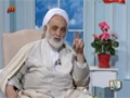 [Lecture] سمت خدا - استاد قرائتی - لجاجت Ayatullah Mohsin Qaraati - Farsi