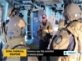 [08 May 2014] UN: Syria conflict renders weapons sites inaccessible - English