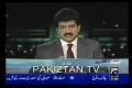 American Attack on Pakistan - Urdu