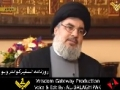 [URDU] FULL Important Interview with Syed Hasan Nasrallah about global current affairs & ME