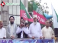 [16 May youme Murdabad America wa Israel] Speech : Janab Qazi Ahmed Norani - 16 May 2014 - Urdu