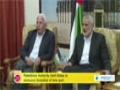 [29 May 2014] Palestinian Authority chief Abbas to announce the formation of new govt. - English