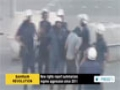 [05 June 2014] Report: Over 200 schoolchildren detained over past year in Bahrain - English