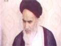[04 June 2014] Special Report - خصوصی رپورٹ - Demise Anniversary of Imam Khomeini - Urdu