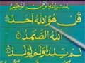 [23] Learning Quran - Urdu