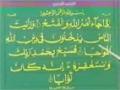 [26] Learning Quran - Urdu