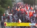 [10 June 2014] UN Humain Rights Council condemns Bahrain for human rights violations - English